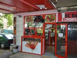 KPD.BG - Продавам заведение за бързо хранене