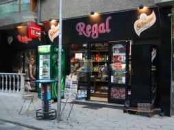 KPD.BG - Разработен магазин за цигари и алкохол