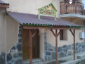 KPD.BG - Продаем гостевой дом в центре Родопы