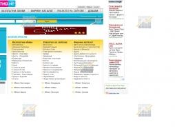 KPD.BG - Сайт за безплатни обяви - продава се!
