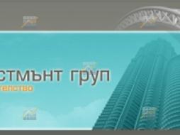 KPD.BG - Петров Инвестмънт Груп
