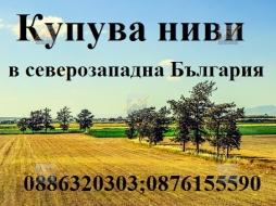 KPD.BG - Купувам обработваеми земеделски земи