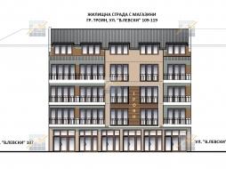 KPD.BG - Търся финансиране за стартиране на строителство в гр. Троян
